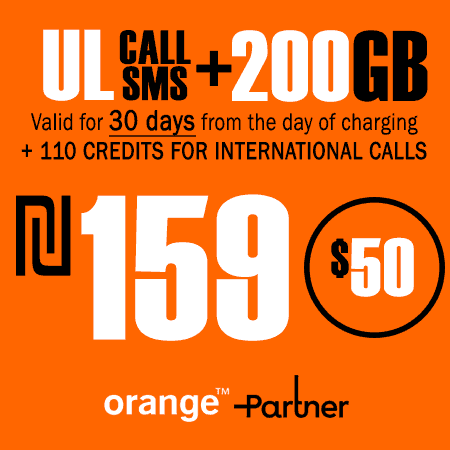 Partner Unlimited Calls and SMS + 200GB +110 Credits for International Calls for 30 Days