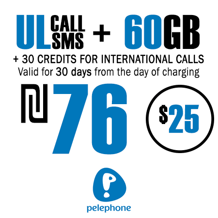 Pelephone Unlimited Calls and SMS + 60GB + 30 Credits for International Calls for 30 Days