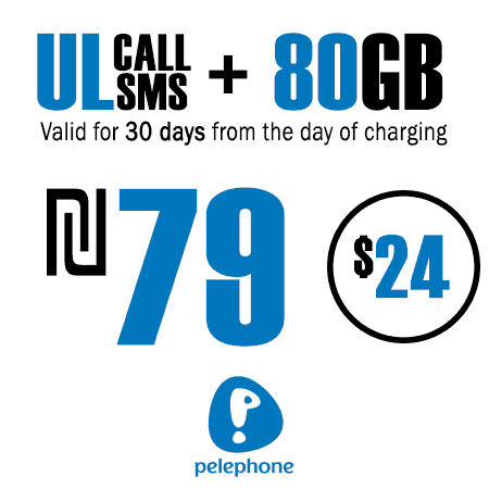 Pelephone Unlimited Calls and SMS + 80GB for 30 Days