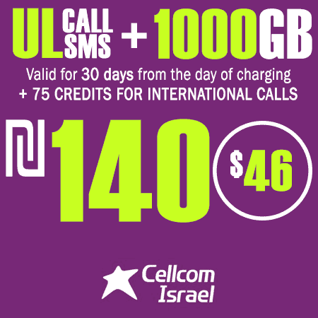 Cellcom Unlimited Calls and SMS + 1000GB + 75 Credits for International Calls for 30 Days