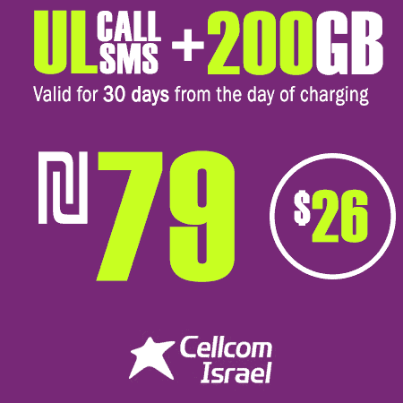 Cellcom Unlimited Calls and SMS + 200GB for 30 Days