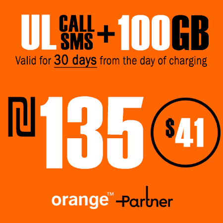 Partner Unlimited Calls and SMS + 100GB Data for 30 Days