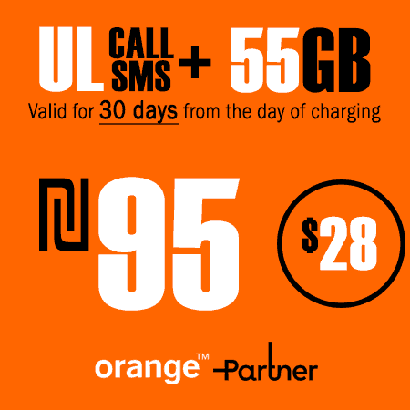 Partner Unlimited Calls and SMS + 55GB Data for 30 Days