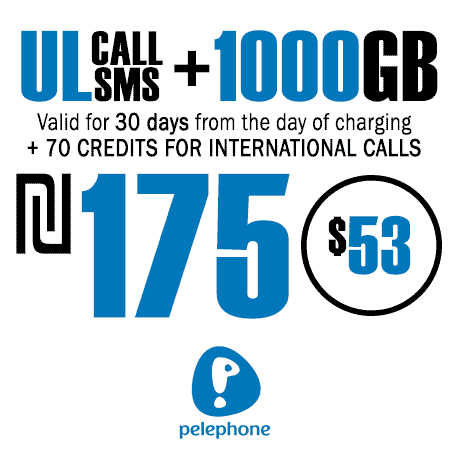 Pelephone Unlimited Calls and SMS + 1000GB + 70 Credits for International Calls for 30 Days