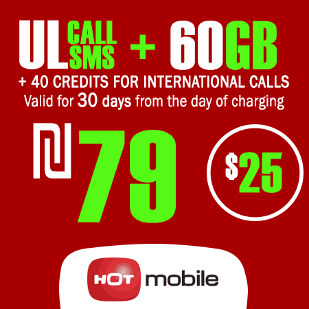 Hot Mobile Unlimited Calls and SMS + 60GB + 40 Credits for International Calls Data for 30 Days