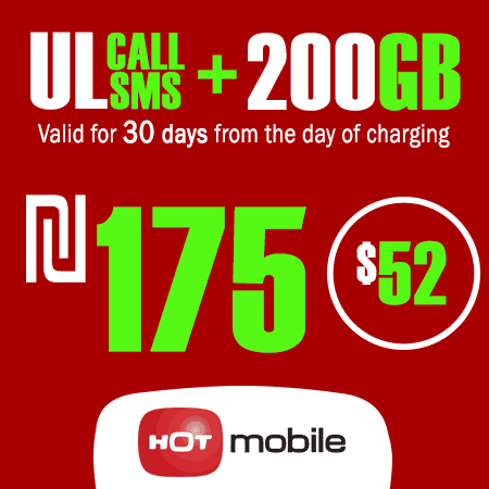 Hot Mobile 200GB Data Only for 30 Days