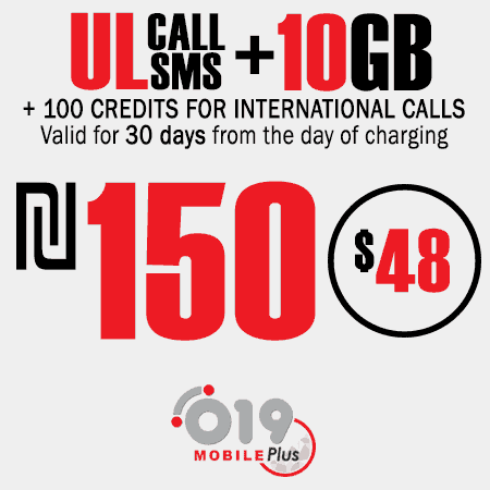 019 Mobile Unlimited calls and SMS + 10GB + 100 for 30 Days