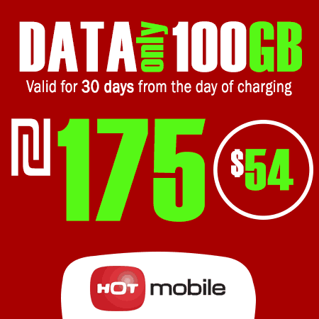 Hot Mobile 100GB Data Only for 30 Days