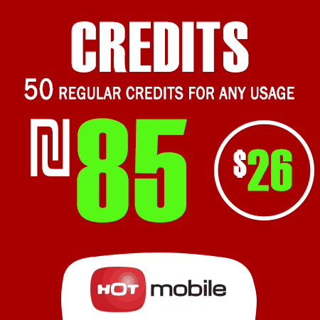 Hot Mobile 50 Regular Credits for 180 Days
