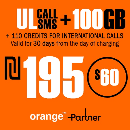 Partner Unlimited Calls and SMS + 100GB +110 Credits for International Calls for 30 Days