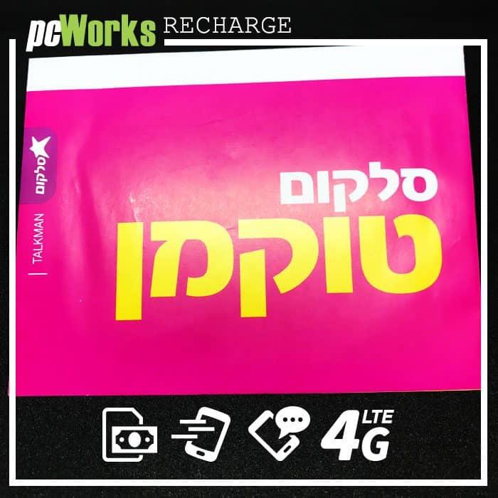Recharge Cellcom Israeli Prepaid SIM Card