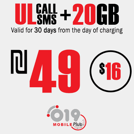 019 Mobile Unlimited calls and SMS + 20GB for 30 Days