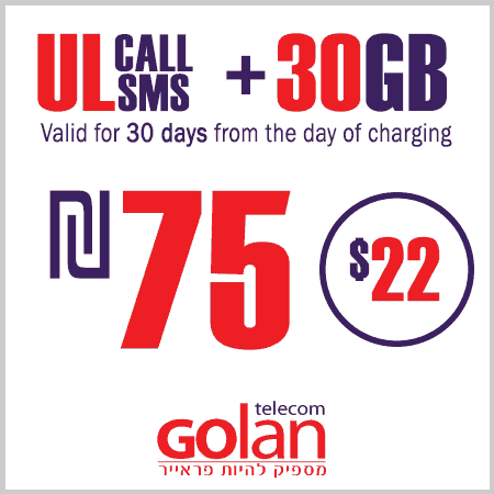 Golan Telecom – Unlimited Calls and SMS + 30 GB for 30 Days