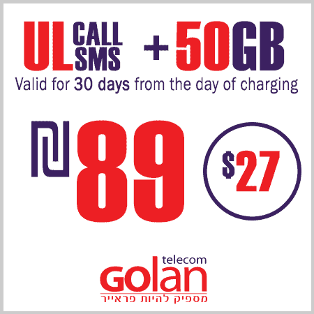 Golan Telecom – Unlimited Calls and SMS + 50 GB for 30 Days