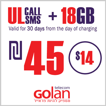 Golan Telecom – Unlimited Calls and SMS + 18 GB for 60 Days