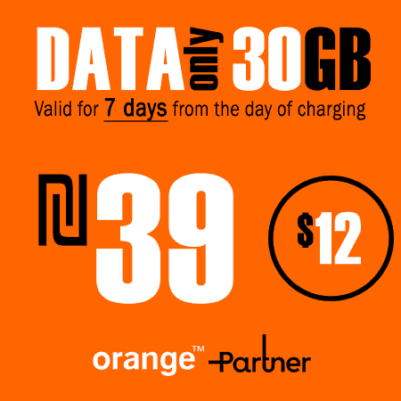 Partner 30GB Data Only for 7 Days
