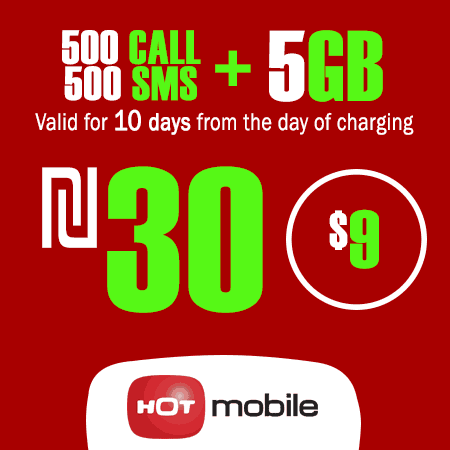 Hot Mobile 500 min + SMS + 5GB Data for 10 Days