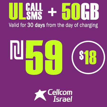 Cellcom Unlimited Calls and SMS + 50GB for 30 Days
