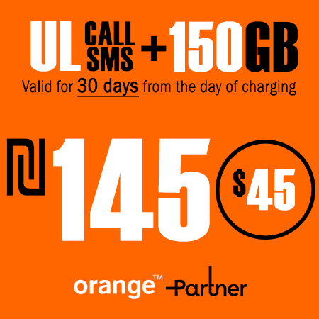 Partner Unlimited Calls and SMS + 150GB Data for 30 Days
