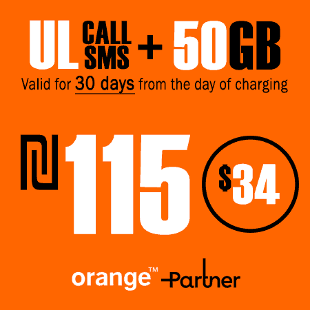 Partner Unlimited Calls and SMS + 50GB Data for 30 Days