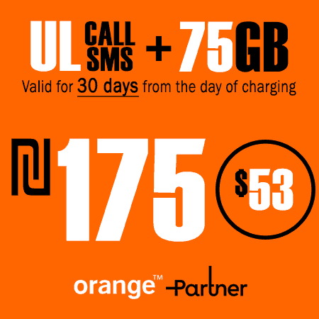 Partner Unlimited Calls and SMS + 75GB Data for 30 Days