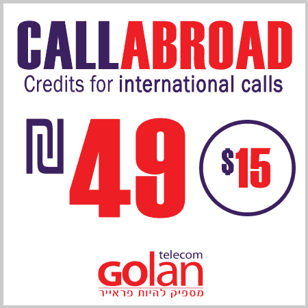 Golan Telecom International Calls 50