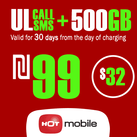 Hot Mobile Unlimited Calls and SMS + 500GB Data for 30 Days
