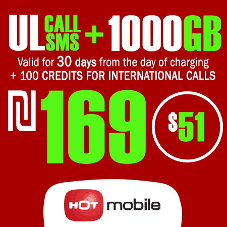 Hot Mobile Unlimited Calls and SMS + 1000GB + 100 Credits for International Calls Data for 30 Days