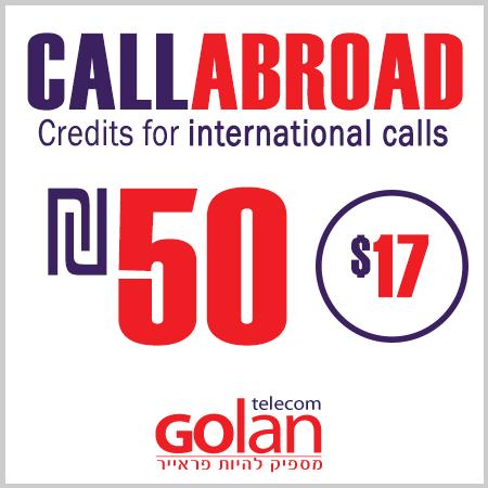 Golan Telecom International Calls 50