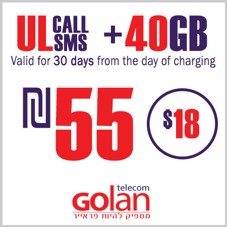 Golan Telecom – Unlimited Calls and SMS + 40 GB for 30 Days