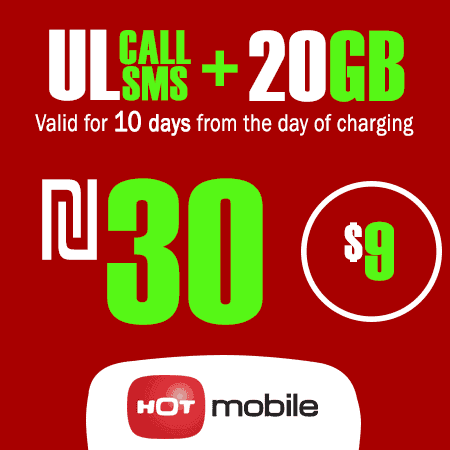 Hot Mobile 500 min + SMS + 20GB Data for 10 Days