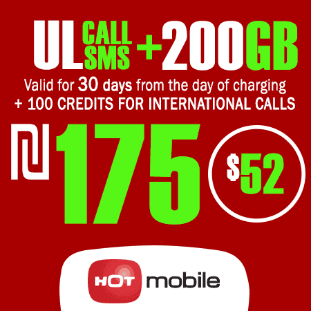Hot Mobile Unlimited Calls and SMS + 200GB + 100 Credits for International Calls Data for 30 Days