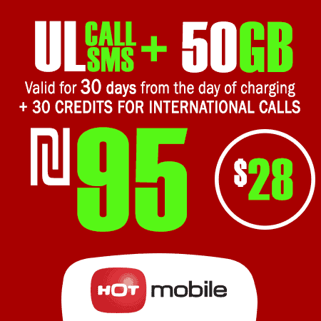 Hot Mobile Unlimited Calls and SMS + 50GB + 30 Credits for International Calls for 30 Days